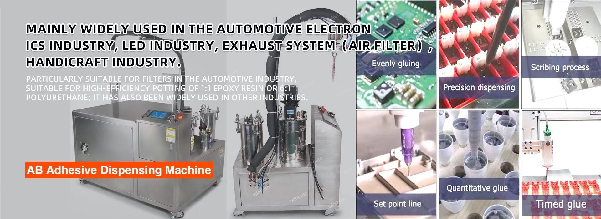 AB adhesive dispensing machine