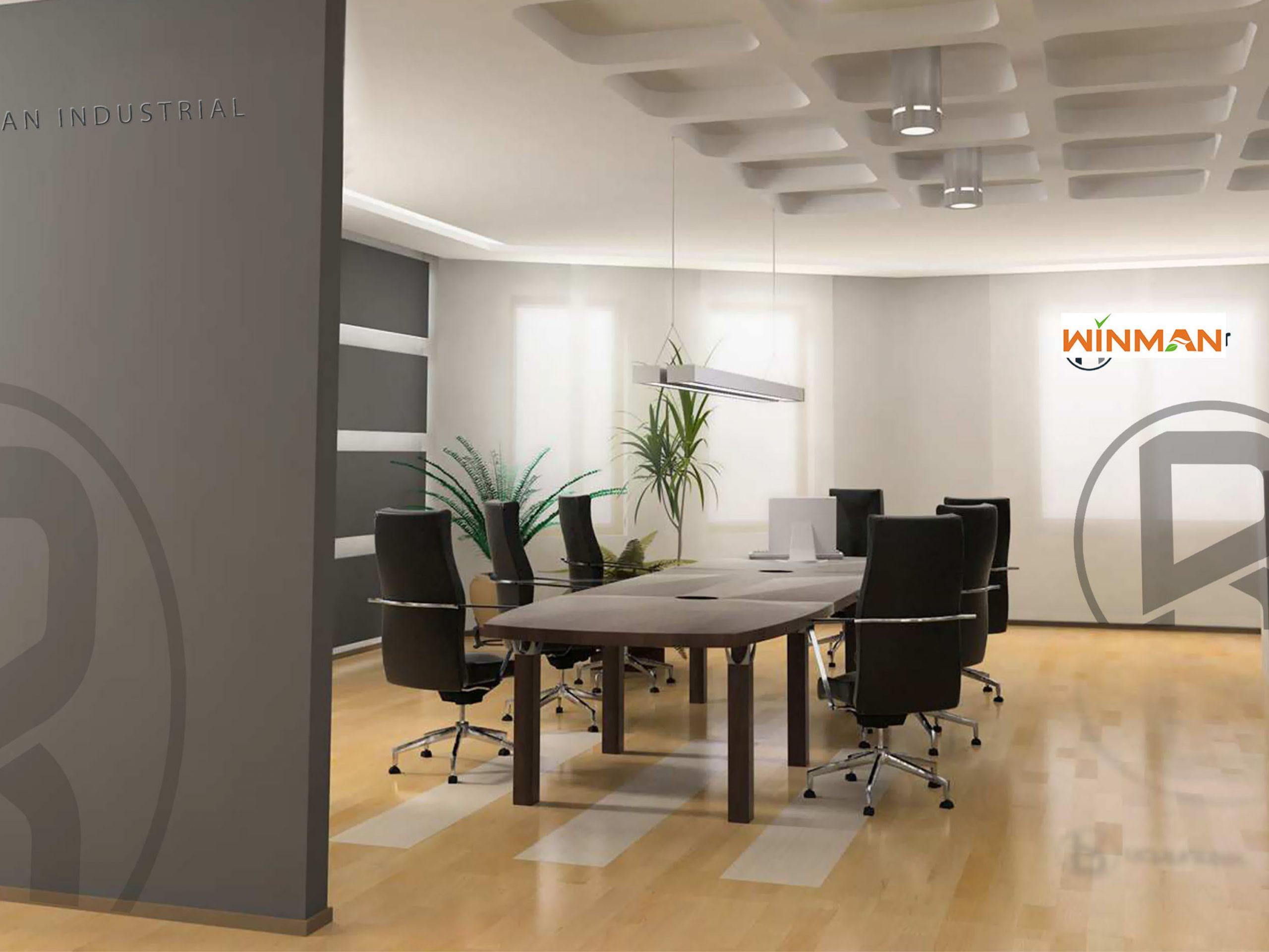 FIPFG Machine WINMAN meeting room
